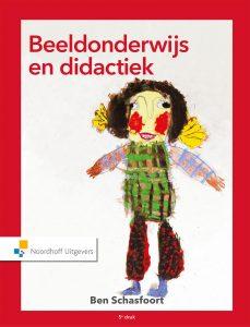 Beeldonderwijs en didactiek Image